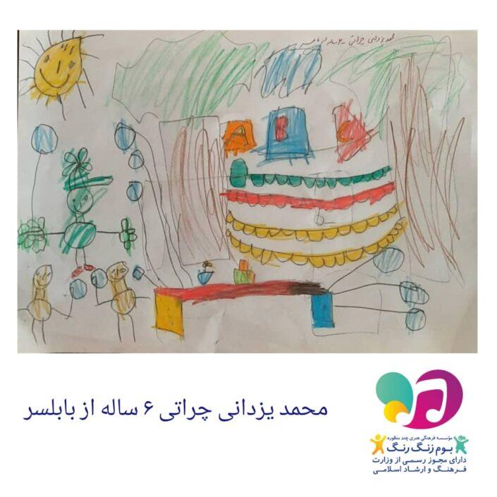 آثار-برگزیده-مسابقه-نقاشی-کودک-با-موضوع-وقتی-کرونا-تموم-شه